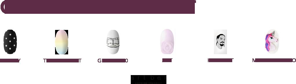 Nail Art By Artbar